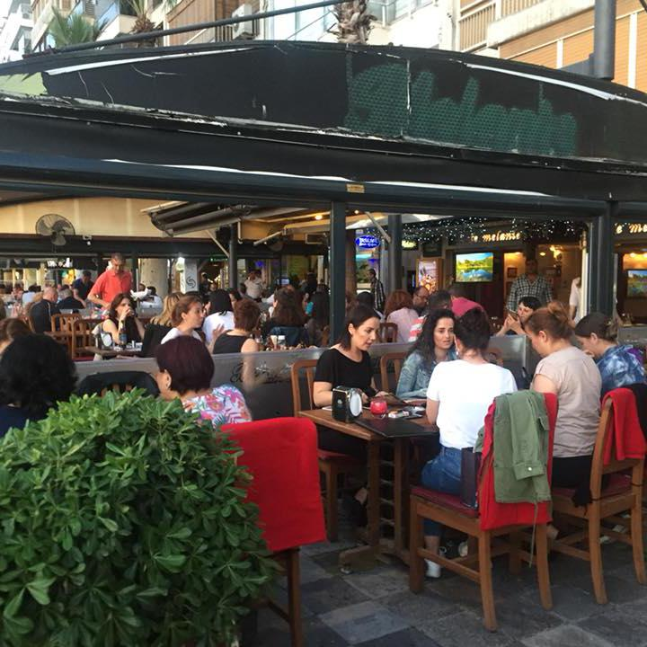 Cafe Melanie İzmir