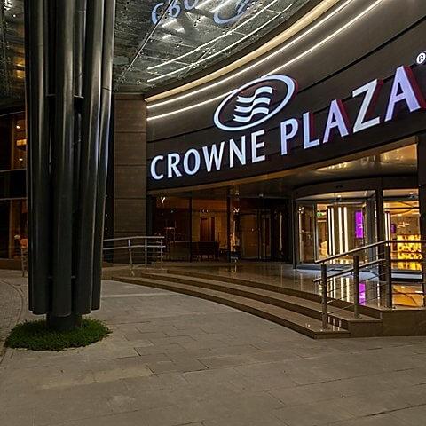 Crowne Plaza Hotel Kapadokya