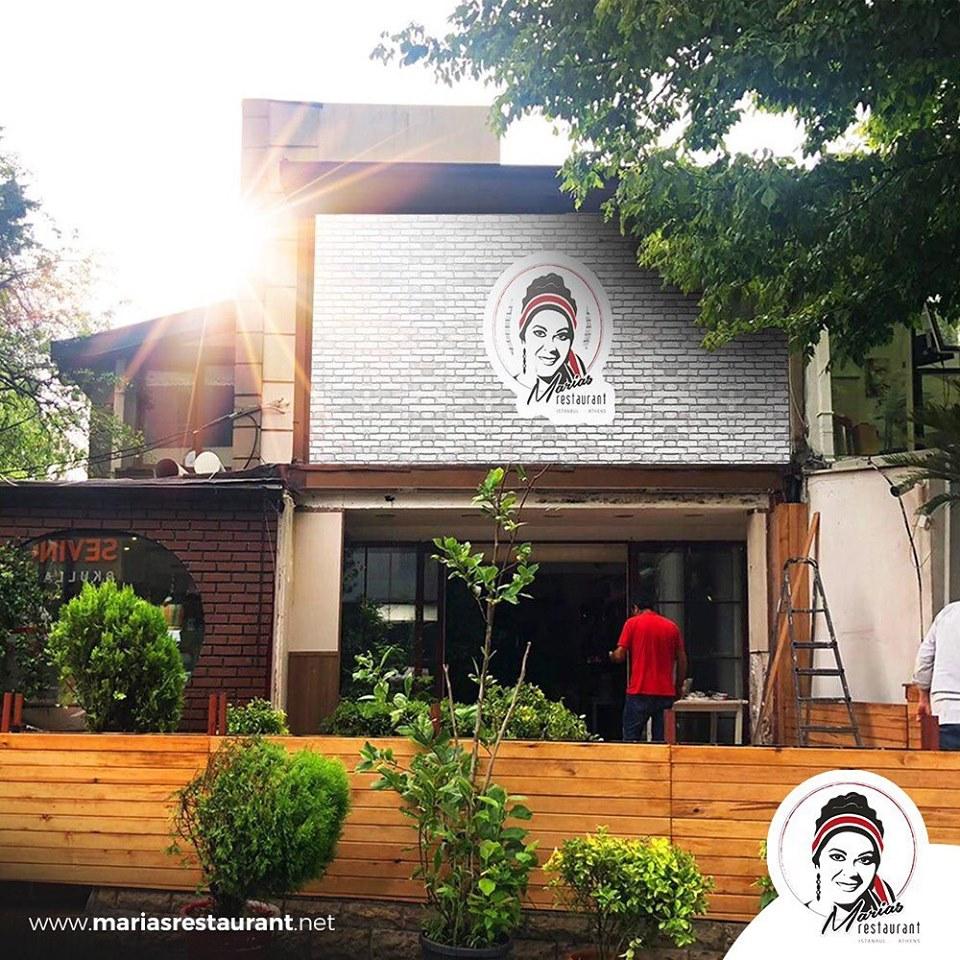 İstanbul Etiler Maria's Restaurant