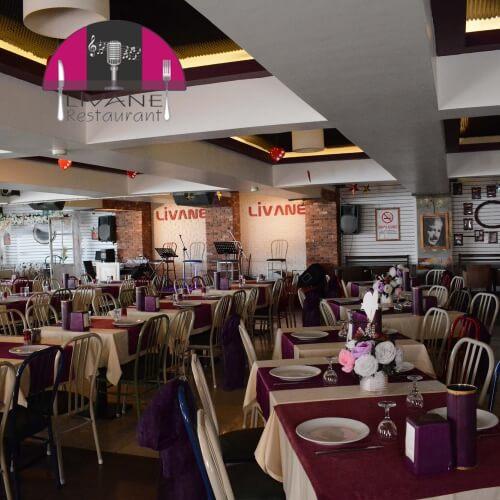 Livane Restaurant Ankara