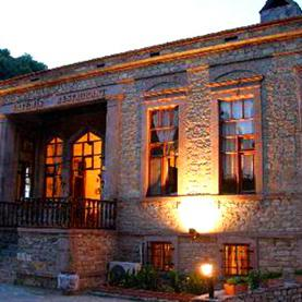 Şirince Artemis Restaurant İzmir